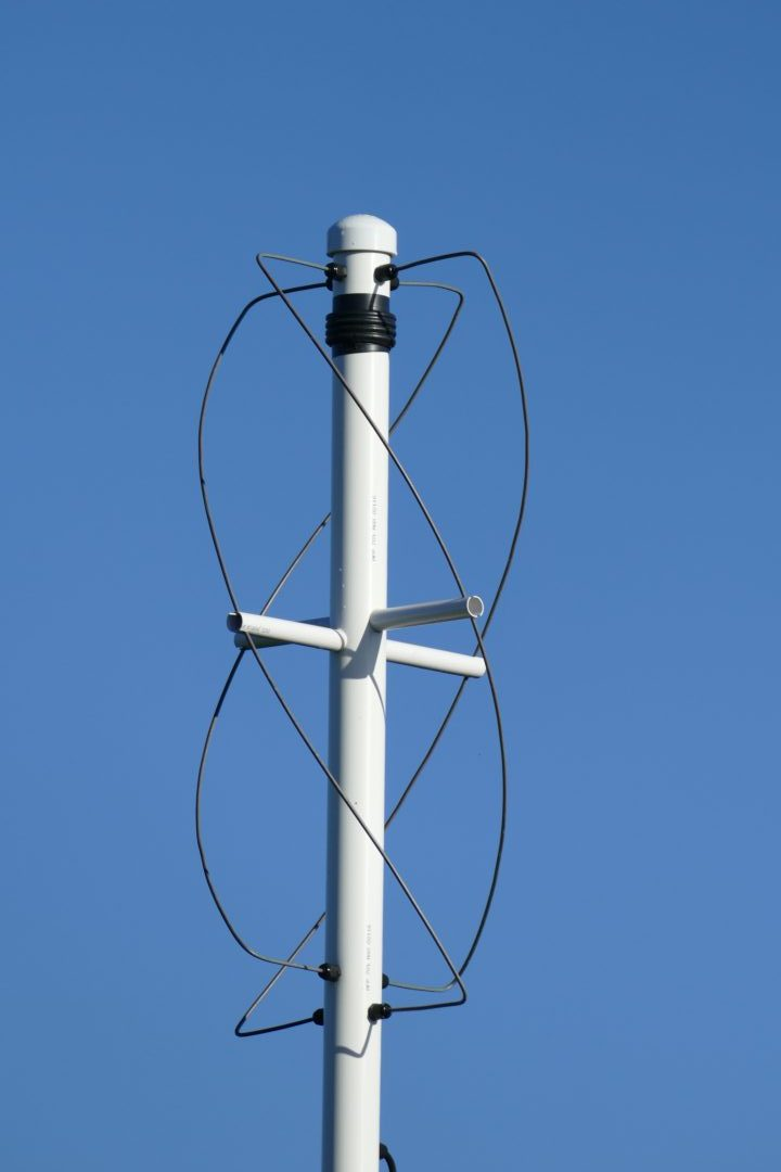 Quadrifilar Antenna for 137.5 MHz
